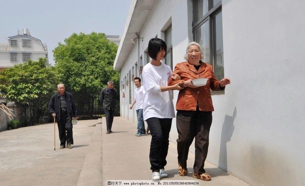 学生在敬老院 老人 敬老院老人 公益活动 敬老爱幼 老年人物 摄影